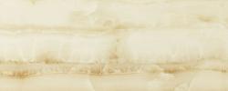 ONIS POL 59,8x59,8 Tubądzin