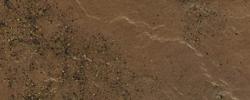 Semir Beige Elewacja 24,5x6,6 Paradyż