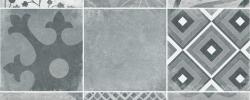 HIDRA GRIS 60x60 Prissmacer