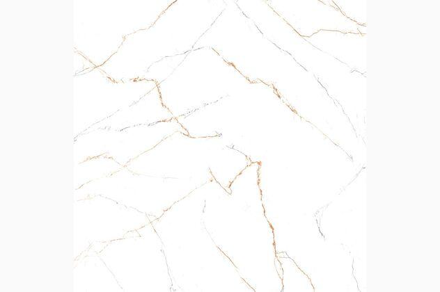 LUMAX WHITE 2021 60X60 AG HOME